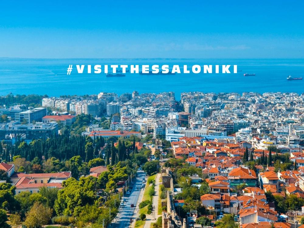 Θεσσαλονίκη στο Instagram