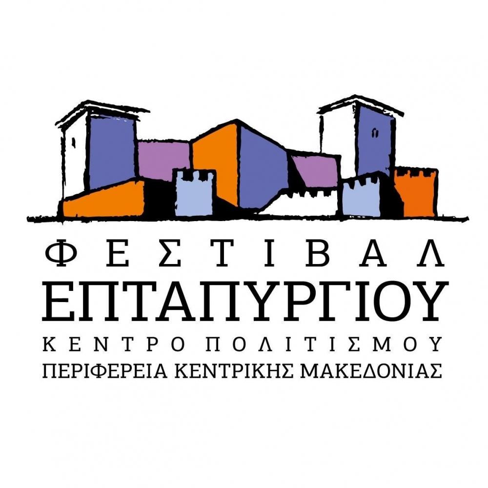 23ο Φεστιβάλ Ντοκιμαντέρ Θεσσαλονίκης